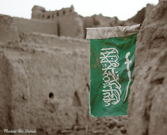 ..     ..       ..      ..      (meshari bin fhd) Tags: old flag saudi ksa