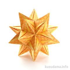 Cynosura (ronatka) Tags: kusudama nataliaromanenko modularorigami polaris variation yellow orange inexplore rectangle rectangle12 dropped