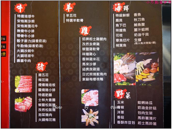 桃園牛番日式燒肉吃到飽 (5).JPG