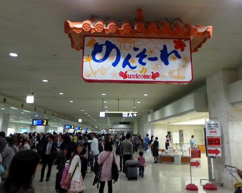 20130316-0317 那覇宮古修行3