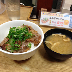 Buta-don (pork over rice) @Matsuya in Shinjuku (jimmyxpark) Tags: food japan miso tokyo shinjuku matsuya iphone5 porkbowl