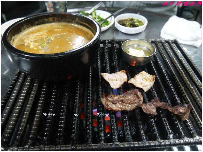 龍山 삼각정三角町烤肉店