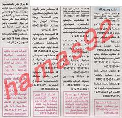 18-03-2013 (maroozaraa) Tags: mp3         2011