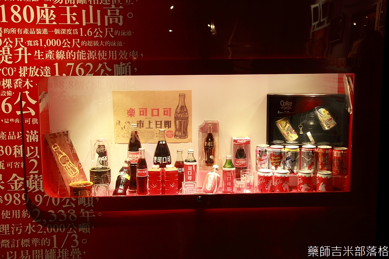 Coca_Cola_164