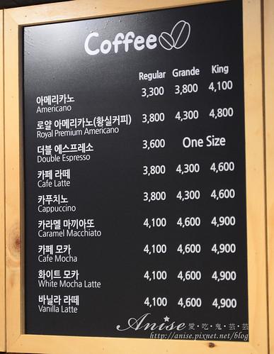 Latte King_003.jpg