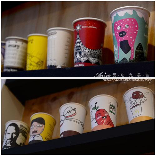 Latte King_012.jpg