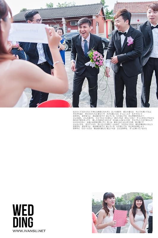 29107743104 0fa5c2c0d4 o - [婚攝] 婚禮攝影@自宅 國安 & 錡萱
