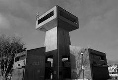 """Erie Basin Marina tower • <a style=""""font-size:0.8em;"""" href=""""http://www.flickr.com/photos/59137086@N08/8459512731/"""" target=""""_blank"""">View on Flickr</a>"""