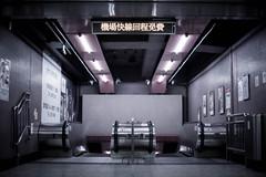 TNG_5276 (Chairman Ting) Tags: hongkong escalators causewaybay hongkongmtr nikkor50mmf14 hongkongatnight asiaatnight nikond600 carsonting publictransitsystem chairmantingphotography hongkongmetrosystem nightphotographyinhongkong