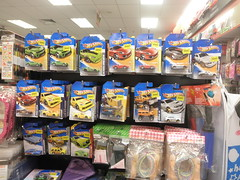 Hotwheels In A Popular Bookstore (thienzieyung) Tags: new blue macro cars metal toys miniature interesting model asia waves colours play forsale view zoom near batch quality side small hunting mint case vehicles lorry rows tiny hotwheels malaysia kotakinabalu trucks hobbies pegs suv shelves assortment sabah mattel collectibles 2012 detailed supercars diecast sedans citymall e31 2013 popularbookstore thienzieyung caseq
