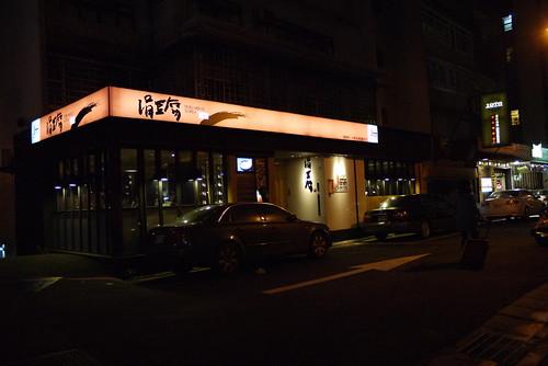 P1210209
