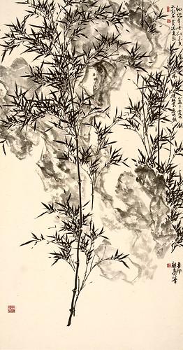 Zhang Liangliang 张靓亮