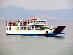 M/V Starlite Polaris (*Irvine*) Tags: ocean trip travel sea ferry port marina island pier dock asia barco sailing ship pacific time philippines tourist cargo route arrive trips filipino voyager passenger batangas pinay filipina boracay southeast float backpacker departure ferries bora pinoy bollard roro visayas dagat montenegro pilipinas caticlan voyages traveler roxas berth turista anchored moored ply barko 2go odiongan karagatan mandaragat byahero manlalakbay