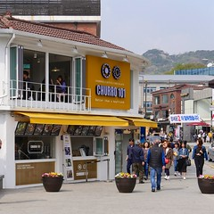 Churro 101 (Travis Estell) Tags: bukchonhanokvillage jongno jongnogu korea republicofkorea seoul southkorea