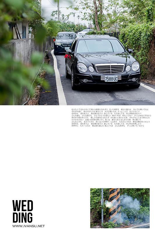29107739054 148f249c91 o - [婚攝] 婚禮攝影@自宅 國安 & 錡萱