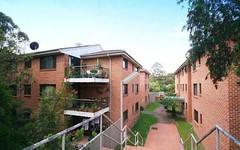 7/125 Meredith Street, Bankstown NSW