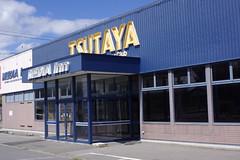 TSUTAYA MEDIA Inn  (fukapon) Tags: tsutaya k3 smc pentax fa 35mm f20 smcpfa35mmf20al  hirosaki  aomori