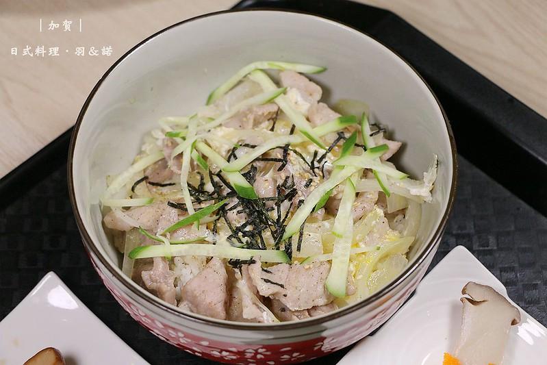 加賀屋日式料理66