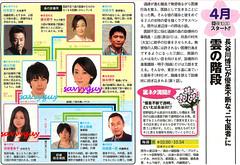 キムラ緑子 画像2