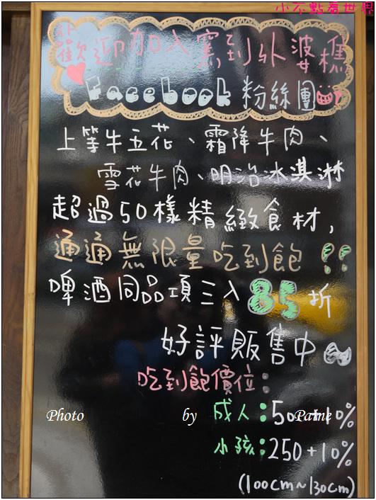 台北窯到外婆樵 (4).JPG