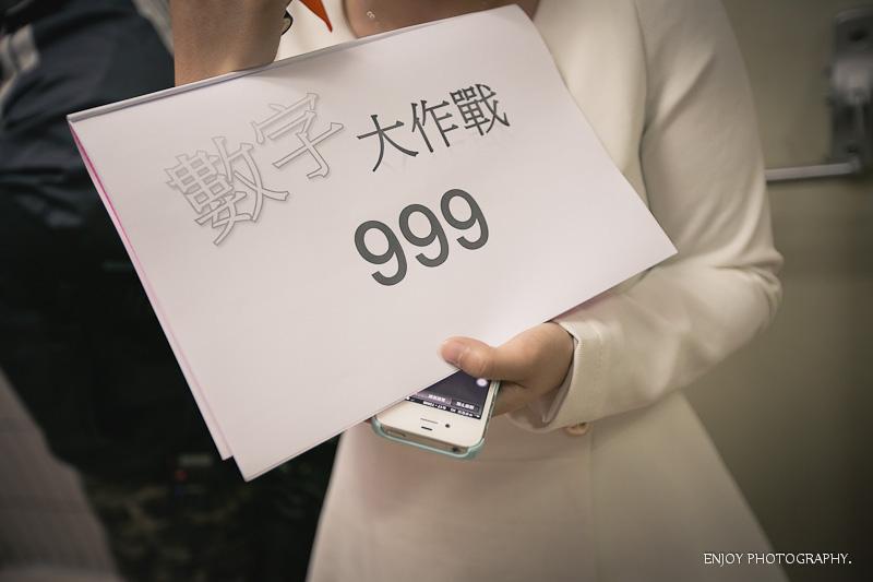 耕源 真馨 結婚-0023.jpg