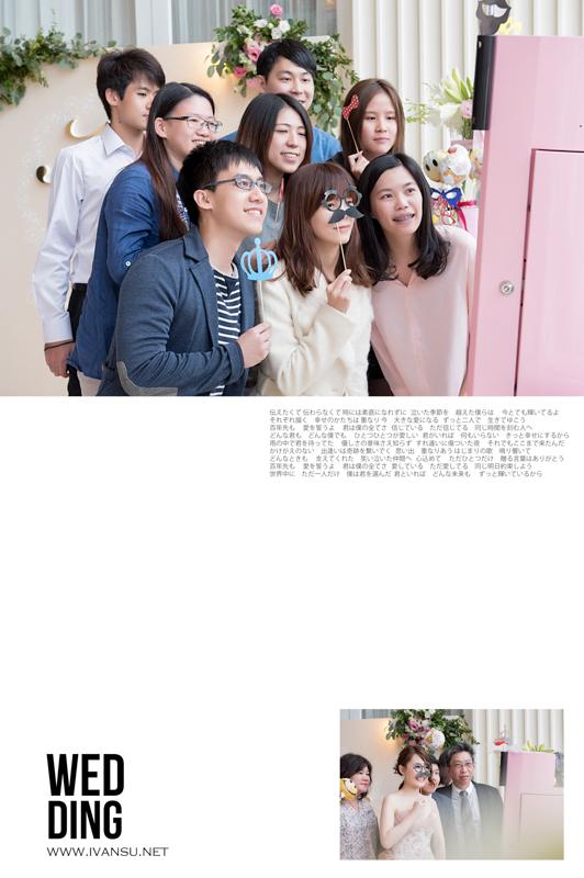 29632310816 6c666a0a84 o - [台中婚攝] 婚禮攝影@林酒店 郁晴 & 卓翰