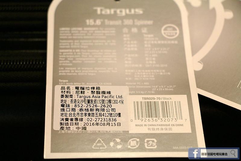Targus Transit登機電腦拉桿箱023