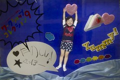 IMG_0770 (Fuwari_lab) Tags: project children workshop hiyoshi keio fuwari workshopcollection yokosukadesign fuwafuwacartoonphotostudio