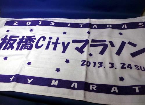 20130324_板橋cityマラソン12
