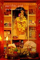 വിഷു കണി (hareeshv) Tags: vishu vishukani