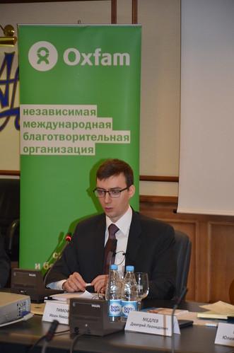 Круглый стол РСМД и Oxfam по продовольственной безопасности, 05.03.2013
