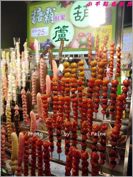 羅東夜市糖葫蘆 (1).JPG