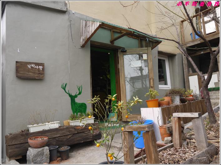 0405仁川新浦炸雞 自由公園 中國城 富平地下街 (60).JPG