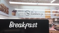 Breakfast (Retail Retell) Tags: hernando ms walmart desoto county retail project impact supercenter store 5419 interior remodel black dcor 20 icons