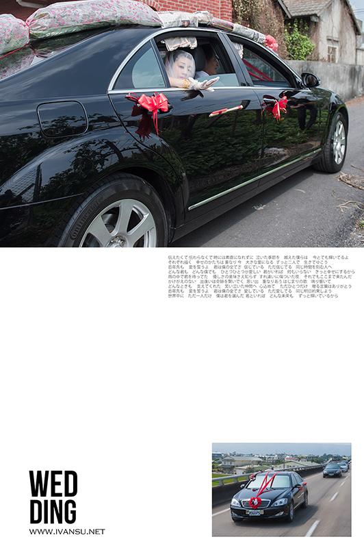29109917913 e8fef6cf04 o - [婚攝] 婚禮攝影@自宅 國安 & 錡萱