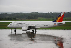 RP-C 8604 (VH-ANB) Tags: rpc8604 a320214 iloilo rpvi philippineairlines airliner