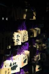 Ema (p.fabian) Tags: japan   kitanotenmangu japn kyoto