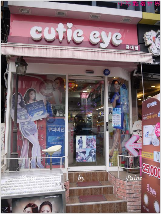 首爾弘大Cutie Eye 큐티아이