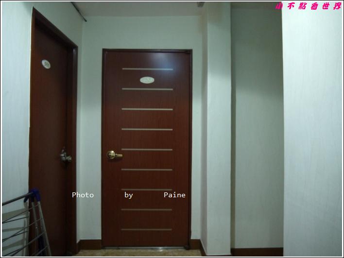 新村宿舍Shinchon Hostel
