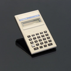 SANYO CX 110N Calculator (vicent.zp) Tags: vintage cx calculator sanyo lcd 198 110n dscn0204