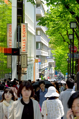 Omote-sando St. (1800mlph) Tags: street plant sign person store