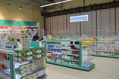 Superstore CONAD Villaseta (AGRIGENTO)  RI-11 (popaitaly) Tags: food shop retail marketing italian supermarket sicily trade retailing