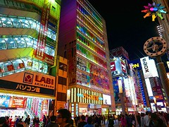 Tokyo=344 (tiokliaw) Tags: anawesomeshot burtalshot colourful digital explore flickraward greatshot highquality inyoureyes japan outdoor photoshop recreaction scenery travelling walkway