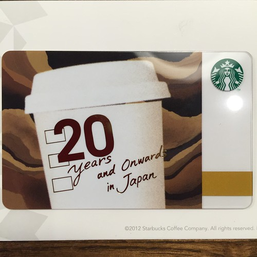 Starbucks Card 20th