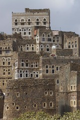 IMG_7896 copy (mariatarasoff) Tags: yemen sanaa architecture adobe brick ancient old decorative unheritagesite un streets facade mud red white primitive arab arabia arabian countryside landscapes relief brown window arch archway stone traditional sky blue patterns clouds yemeni