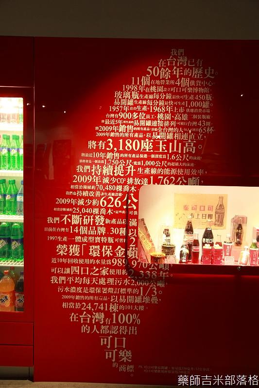 Coca_Cola_163