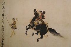Samurai (Lorianne DiSabato) Tags: art boston museum ma mfa massachusetts armor samurai museumoffinearts