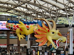 Festive Days. Dragon at the Central Railway Station, Nagasaki, Japan (Rana Pipiens) Tags: dragon puffthemagicdragon nagasakijapan mygearandme blinkagain 88thnightfestival