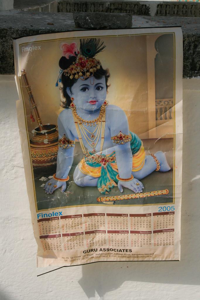 Baby Shiva