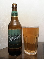 Riga's bar beer (m_y_eda) Tags:  bottle flasche  botella bottiglia butelka garrafa bouteille beer  yotaphone